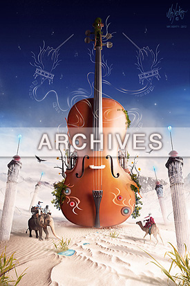Archives 2012-2013