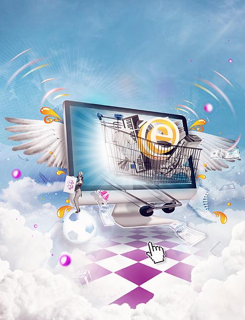 e-commerce_xerty